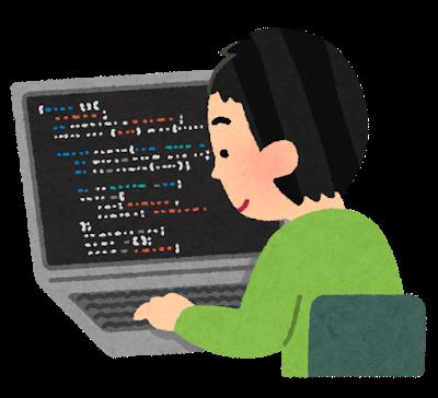 なぜプログラミング副業を選んだのか