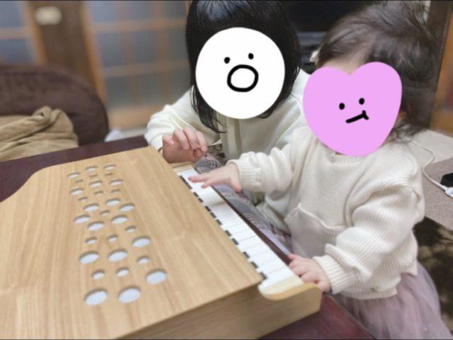 カワイのミニピアノでよくある質問