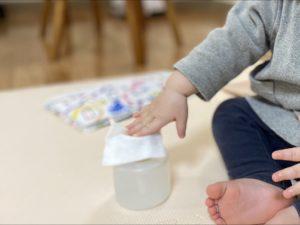 お湯でコットンおしりふきの使い方