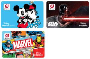 DisneyDELUXE限定dポイントカード