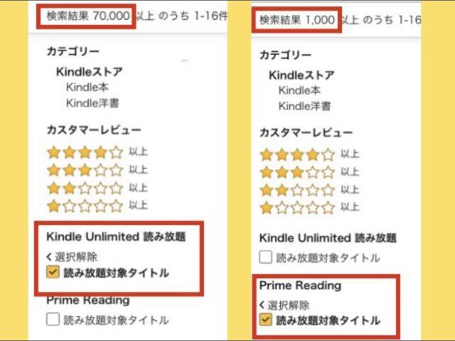 冊数の検索結果